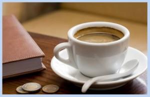 Какой кофе Вы предпочитаете?