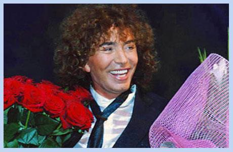 Празднование дня рождения Валерия Леонтьева